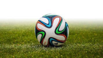 Усиление мер безопасности в городах проведения ЧМ по футболу 2018